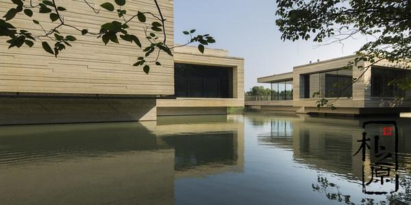 """[木心美术馆]清水混凝土之现代建筑:""""风啊,水啊,一顶桥""""对乌镇木心美术馆的最好写照"""