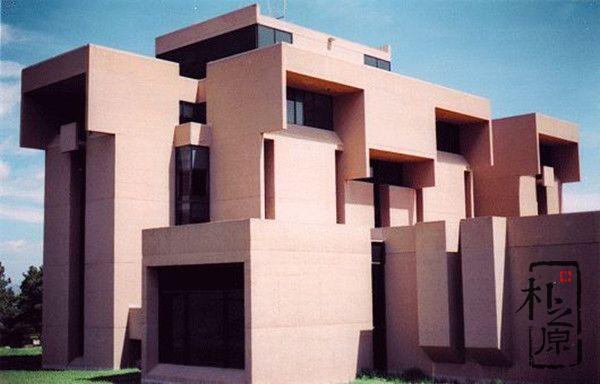 """大气研究中心,一座从山地长出来的""""夯土墙""""建筑"""