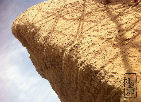 历史夯土墙:生土材料及建筑