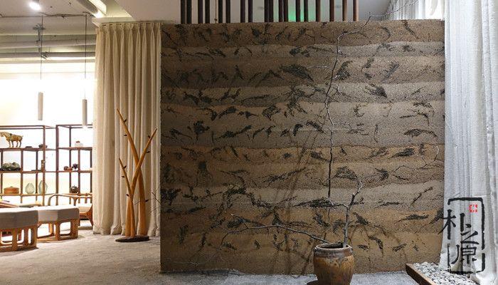 朴之原夯土墙产品家族与装饰艺术