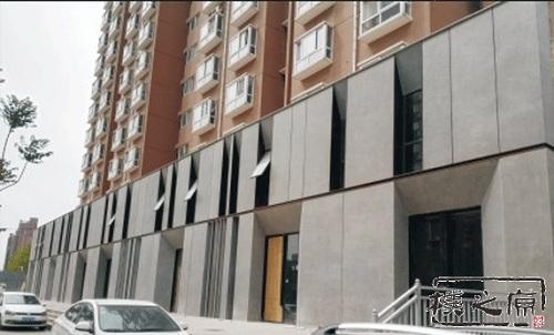 [塑料仿古瓦]清水混凝土挂板建筑