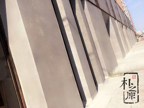 清水混凝土挂板建筑