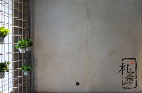 清水混凝土挂板应用