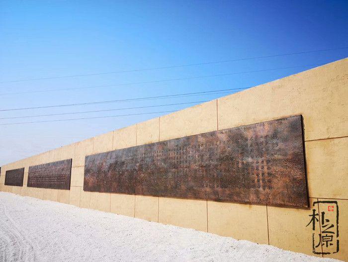 朴之原夯土墙案例