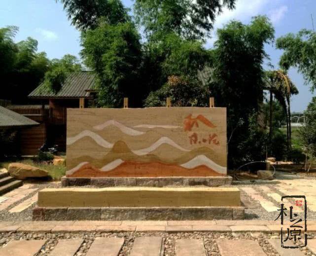 夯土墙制作中常用掺料成分及功用介绍