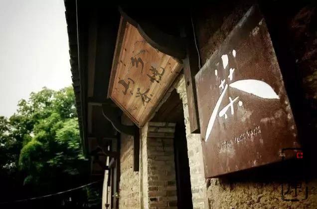 山村夯土墙