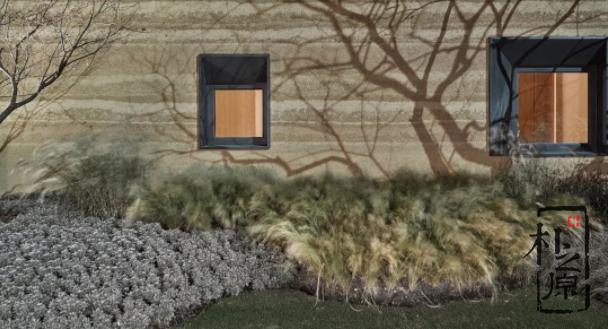朴之原现代新型夯土墙,原于自然,栩栩如生
