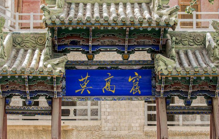 朴之原夯土墙 | 敦煌的建筑传统7