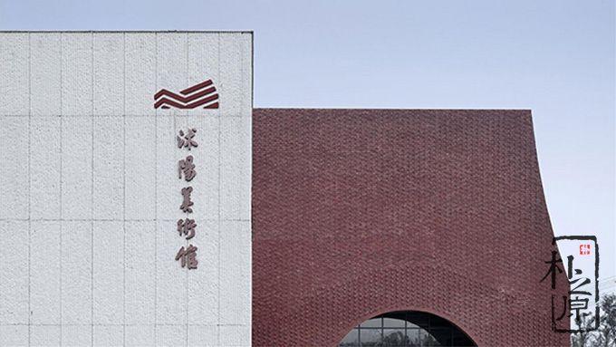 江苏沭阳美术馆—白色清水混凝土建筑案例